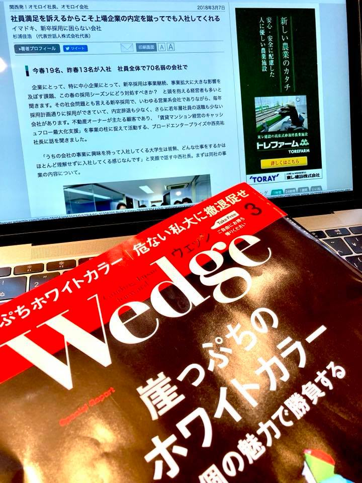 wedge15