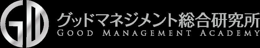 株式会社グッドマネジメント総合研究所様