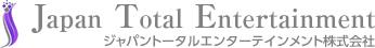ジャパントータルエンターテインメント株式会社 様