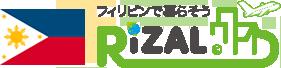 RIZAL HD INC. (リサール不動産) 様