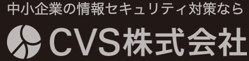 CVS株式会社 様
