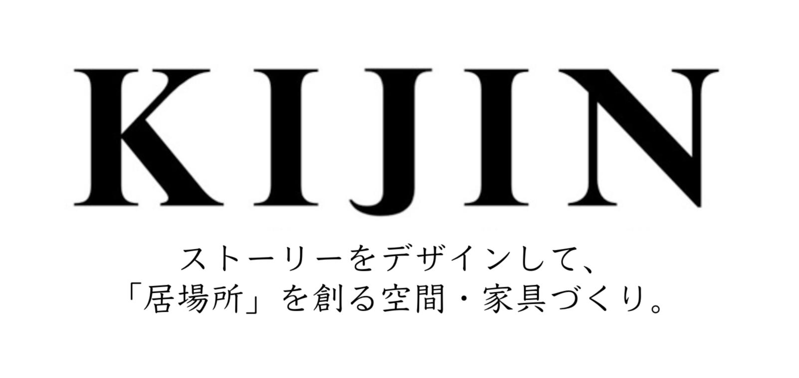 株式会社KIJIN様
