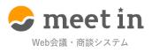 株式会社meet in 様