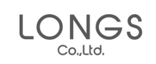 株式会社ロングス 様